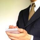 Уголовные дела в профессии адвоката
